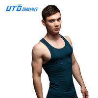 Uto male quick-drying cooldry seamless vest outside sport perspicuousness quick dry t-shirt 94108