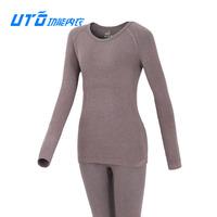 Uto winter thermal function underwear outdoor quick-drying 93206 underwear set
