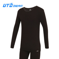 Uto viloft breathable quick-drying thermostat underwear set outdoor function underwear male 93107