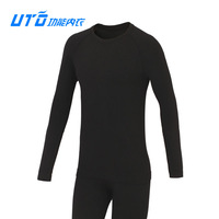Uto outside sport quick-drying constant temperature moisture wicking underwear coolmax pp professional male 93106 limit
