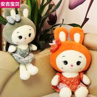 Cute  rabbit doll soft plush toy Christmas gift  birthday gift  small rabbit doll