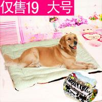 Free shipping Pet cotton pad blended-color dog mat pet mat large dog golden retriever dog blanket dog quilt r