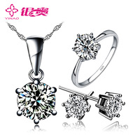 Cuicanduomu 1 cubic zircon 925 pure silver set ring necklace stud earring