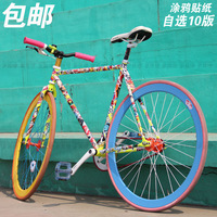 Choose by yourself 10style stickers!! bicycle stickers applique mountain bike garland bicycle