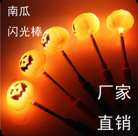 Halloween pumpkin flash stick double pumpkin glow stick pumpkin lamp ktv stage props