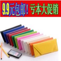 9.9 2013 wallet card holder envelope wallet