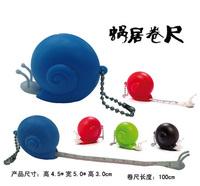Snail small tape measure cartoon ruler snail chiban home novelty
