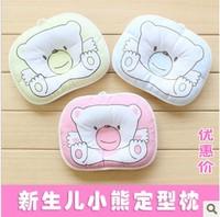 Infant supplies baby pillow bear shaping pillow baby headrest