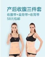 Maternity corset belt postpartum abdomen belt drawing maternity supplies binding with body shaping belt waist belt