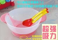Child tableware suction cup bowl slip-resistant bowl suction bowl belt puick spoon fork