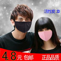 Masks activated carbon mask cotton pm2.5 autumn and winter n95