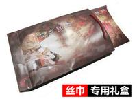 Silk classical beauty gift bag packaging box - silkworm silk scarf silk scarf
