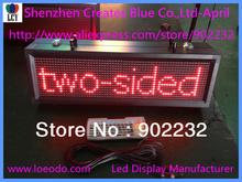 wholesale led program