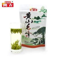 2014 Organic Superior 100g Green Tea Huangshan Mao Feng tea roasted Green Tea Weight Loss Fresh Flavor Chinese Teas