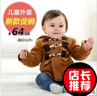 2013 children's clothing autumn and winter male child baby thickening horn button wadded jacket child berber fleece liner