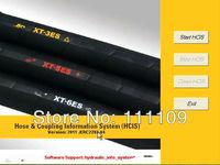 For cat Hose & Coupling information system ( HCIS 2011)