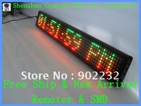 Free ship/Led display Indoor/2pcs/lot/Remote KEYBOARD/7 by 64/red pure green yellow color/0603SMDLED mini display -shop screen
