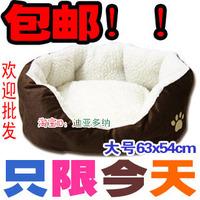 FREE SHIPPING+ Large berber fleece pet nest dog cat litter mat summer bamboo mat liangdian