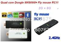 QC802 TV Box Andriod 4.2.2 Quad Core Mini PC 2G RAM 8G RK3188 Bluetooth TV BOX Wifi + Russian Keyboard RC11 air mouse