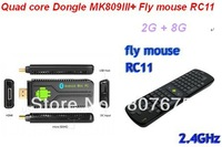 UG007B Andriod 4.2.2 Quad Core RK3188 Mini PC 2G RAM 8G Bluetooth Wifi TV BOX  + Russian Keyboard RC11 air mouse