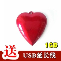 Love usb flash drive girls 1g heart gift usb flash drive personalized romantic 1gb usb extension cable lanyard