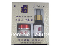 YI SHENG free acne instant  cream set  remove pimple & scars in 3 days magic acne remove product