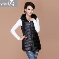 Cylindrocladium Women's T-shirt women slim medium-long sleeveless candy color wadded jacket cotton-padded jacket female