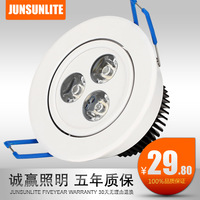 3w high quality led ceiling spotlights wall lights full set of living room ceiling downlight energy saving lamp super bright