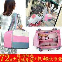 Free shipping Fashion multifunctional nappy bag large capacity one shoulder bag egregiousness  maternity bag
