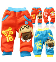 New Children Kids Boys Girls Dog Animal Trousers Color Block Letter Cute Casual Pants Age 1-5