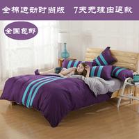 Piece bedding set 100% cotton four piece set 100% cotton four piece set solid color textile kit bedding set