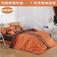 Piece bedding set kit home textile velvet piece set bedding set 1.8 meters bed