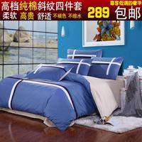 100% cotton four piece set plaid casual fashion cotton brief 100% four piece set bedding
