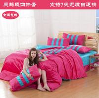 Piece bedding set velvet piece set bedding kit textile four piece set bed