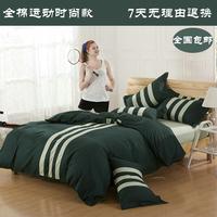 Piece bedding set 100% cotton four piece set 100% cotton bedding four piece set bedding set fitted 1.8 meters