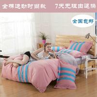 Piece bedding set 100% cotton four piece set 100% cotton four piece set fitted bedding set bedding