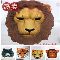 Free shipping hot selling Masquerade masks cartoon eco-friendly eva animal mask lion tiger monkey