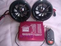 Waterproof electric bicycle motorcycle mp3 audio belt voice alarm motorcycle alarm