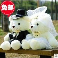 Wedding bear lovers married wedding doll filmsize doll wedding gift Large a pair