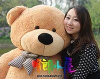 Plush toy bear hold bear valentine day gifts girls wedding doll wedding gift
