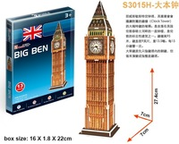MINI DIY CUBIC FUN 3D MODEL BIG BEN 3D PUZZLE KIDS' FAVORITE TOY &GIFT