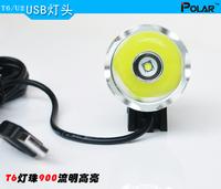 Polar usb strong light lamp mobile power lamp holder u2 t6 bicycle lamp led flashlight lamp