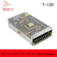 Three groups of plus or minus 12 v, 5 v, output power, T - 120 - b, 5 v11a, 12 v4. 5 a, 12 v 1 a