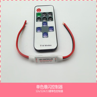 Solid color lights with controller adjustable 12v12a 5050 meters remote control belt