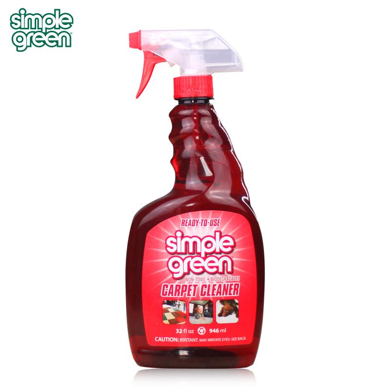 Liquide De Nettoyage Canap Magasin Darticles Promotionnels 0 Sur Alibaba Group