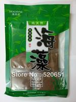 FreeShipping Wholesale Seaweed Mask Moisturizing Hydrating Natural Seaweed Mask Face Mask 24 bag/lot