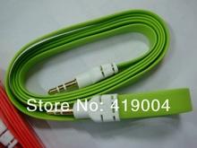 wholesale car audio cable