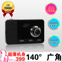 Gf5000 1080p hd car driving recorder night vision wide-angle 140 ultra-thin mini dv