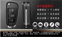 1080 p night vision an audi key hd video camera