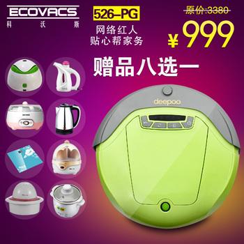 Ranunculaceae 526-pg worsley automatic household vacuum cleaner clean intelligent vacuum cleaner robot